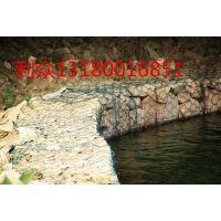 湖南湘江生态建设钢丝笼 黄河冲淘岸坡加固钢丝石笼 蜂巢型热镀锌覆塑2*1*1钢丝网