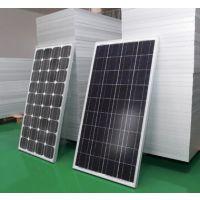 供应家庭太阳能发电全套设备(YDM易达光电)