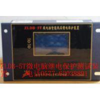 济源ZLDB-5T系列微电脑智能保护器低价供应