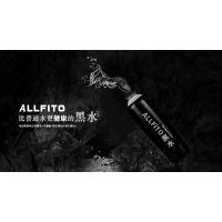 """美国allfito奥莎丽果黑水饮料,有""""个性""""的饮料招商加盟"""