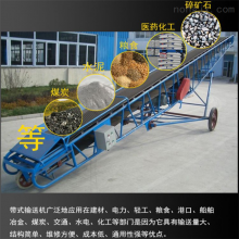 皮带输送机加工定制 润丰机械 煤场专用皮带输送机