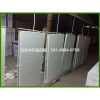 深圳600*1200规格铝扣板,冲孔铝扣板 平面铝扣板