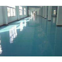 东莞环氧树脂地板漆价格