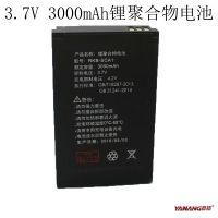 摄像机 单反/数码照相机电池 3.7V 3000mAh锂聚合物电池 生产厂家