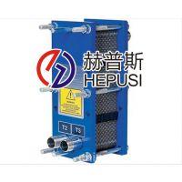 包头板式冷却器供应商