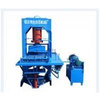 伟业液压机械厂220型半制动花砖机