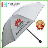 【雨伞厂家】华为手机专卖店礼品雨伞_SONY手机雨伞_苹果智能太阳伞