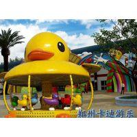 卡迪游乐(在线咨询),旋转大黄鸭,旋转类大黄鸭设备