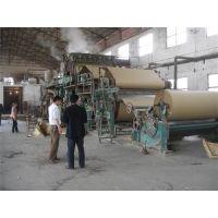 造纸机成套设备_宁夏造纸机_少林造纸机械