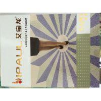供应艾宝龙PVC塑胶地板 艾宝龙耐宝PVC地板 耐宝塑胶地板 耐宝PVC地板