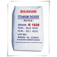 氯化法金红石型钛白粉R1930 氯化法钛白粉生产工艺