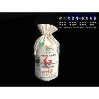 郑州麻布棉布大米束口杂粮袋定制 帆布圆底杂粮袋定做厂家