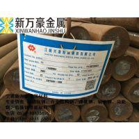 供应40CrMnMo合金钢板/圆钢 40CrMnMo合金结构钢 宁波宝钢