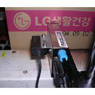 韩国Intermac LP7200 大字符喷码机