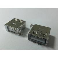 alt短体母座USB连接器 AF 塑胶壳侧插全包