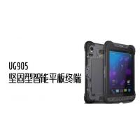 省级代理广州优导供应集思宝UG905坚固型智能平板电脑
