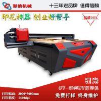 东方龙科uv彩印比丝印移印更好的打印工艺pvc打印机厂家
