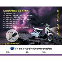 车武仕-灵活实用的北斗GPS双星定位追踪器