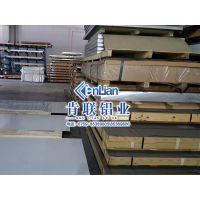 上海7075耐高温铝板肯联