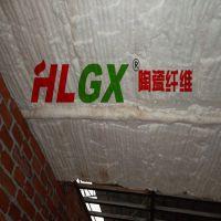 济南火龙专业平顶隧道窑吊顶,硅酸铝模块安装