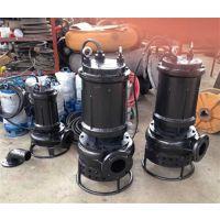 潜水泥砂泵,赣州泥砂泵,ZSQ泥浆泵