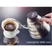 不锈钢细口壶 可加热云朵手冲咖啡壶、日本HARIO VKB-120HSV