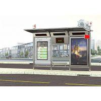 上海不锈钢候车亭已经发货 选不锈钢候车亭到宿迁兴科公交站台制品厂
