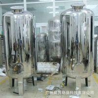 南沙厂家直销食品行业饮料酒类味精母液精制脱色活性碳过滤器找晨兴制造