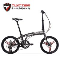 TWITTER骓特品牌TW2088折叠车16速自行车批发20寸一体轮学生折叠车厂家