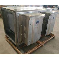 UV光解催化空气净化器厂家广源环保质量好价格低