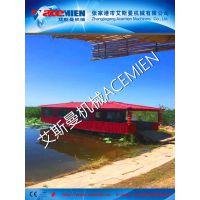 云南PVC合成树脂瓦设备供应商 仿古瓦生产线 波浪瓦设备 艾斯曼