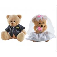 结婚礼物毛绒玩具定制泰迪熊白色毛绒玩具熊抱抱熊大狗熊