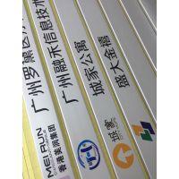 深圳UV彩绘加工 亚克力镜片丝印 亚克力面板印刷