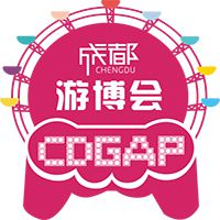 2017中国(成都)电玩游艺设备、主题公园博览会(成都游博会)