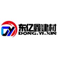 汇源东亿鑫(沈阳)建材有限公司