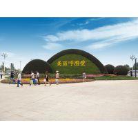 五色草造型五色草雕塑在公园景点中常见