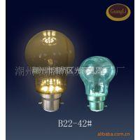 供应E26&E27 B22LED玻璃灯泡,节能灯泡,照明灯泡,过道灯泡