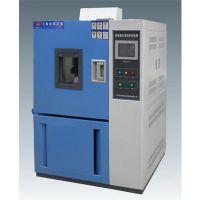 供应长崎科技TK-HL系列高低温交变湿热试验箱