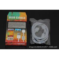 USB3.0 A公转MICRO B公手机数据线连接线 传输线notes3数据线厂家