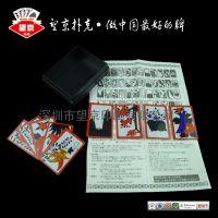 厂家特价定做迷你扑克牌 外贸扑克牌 扑克定做 印刷客人设计 扑克