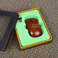 红木光电无线鼠标厂家现货直销创意红木无线鼠标高端会议礼品