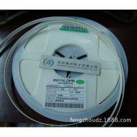 2512 贴片电阻 100R 5% 100欧姆(1W贴片电阻  5元50只)