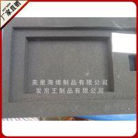 厂家供应 高品质 打包废海绵 床垫海绵批发 打包海绵
