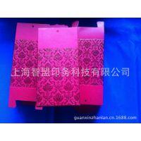 定制创意包装彩盒 酒类包装彩盒 包装纸盒 天地盖瓦楞盒 彩盒印刷