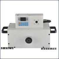智能扭矩测试仪 ST-50N.m数显扭矩测试仪厂家 电子扭矩测试仪 上海思为