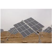 供应75w 光伏组件 中国英利 太阳能电池板 太阳能价格