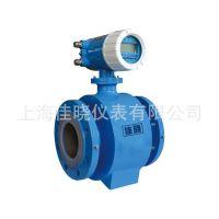 厂家供应 不锈钢智能电磁流量计 污水智能流量计 品质保证