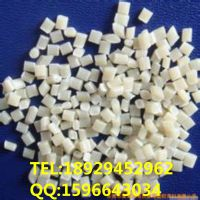 PC/PBT基础创新塑料美国X5600WX-BK1A317玻纤增强阻燃,高强度