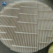 除雾效率高,稳定的除雾性能的除雾器河北华强烟气脱硫除雾器13785867526
