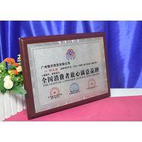 银色木托奖牌,优秀青少年协会木托奖牌,感动中国牌匾 一天发货